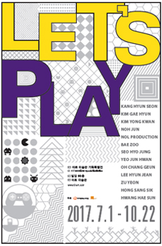 Let's Play 展